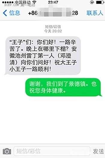 EV英雄会|雷丁日志Day8:又见粉丝