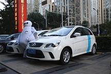 新能源成为汽车共享突破口:市场可达百亿规模