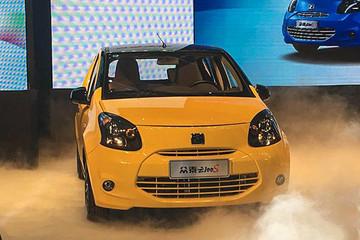 售价16.99万  众泰云100S纯电动车正式上市