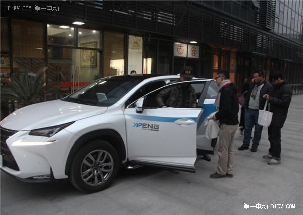 小鹏汽车造型评审2进1,产品经理与粉丝联手打造互联网电动车
