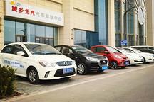 市场逆袭:新能源汽车产量累计达48.8万辆