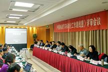 中国电动汽车标准化路线图成型:72项已出46项在研