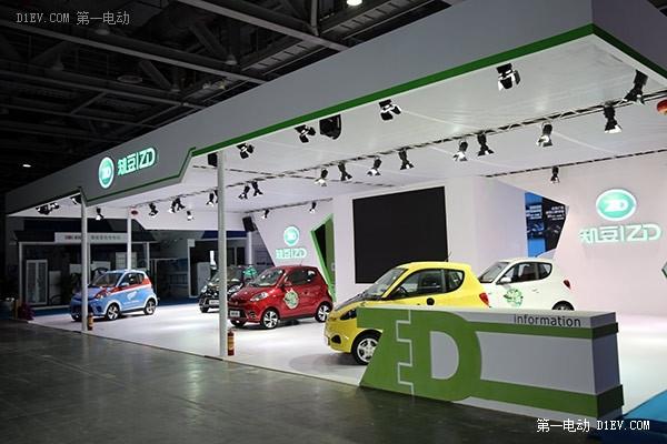 首届全球新能源汽车大会(广州)交易展览会