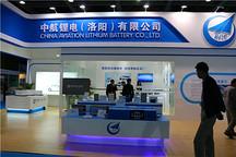 在首届全球新能源汽车大会(广州)交易展上,这些企业不容忽视!