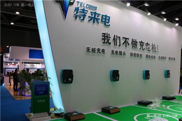 打造智能群充系统 特来电已建成3.7万个充电终端