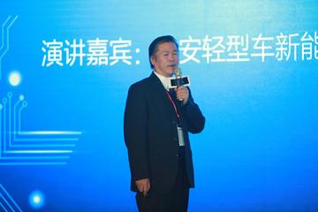 长安刘中领:纯电动物流车2016年销售会更好