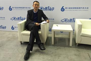 郑刚:依托现有平台打造及精细化管理,北汽新能源已实现盈利