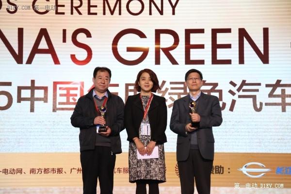 2015中国年度推广城市奖