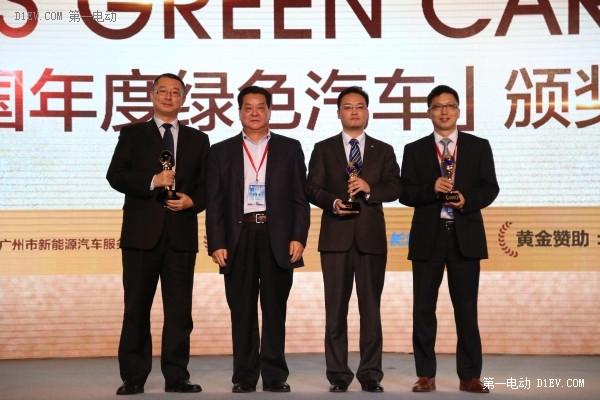 2015中国年度充换电服务商奖