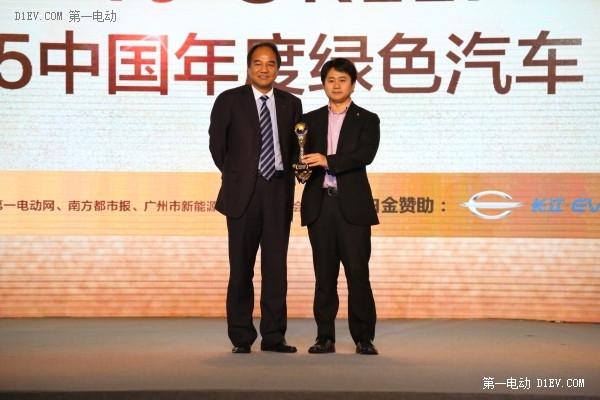 2015中国年度创新人物奖