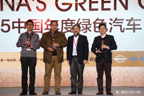 2015中国年度纯电动客车奖