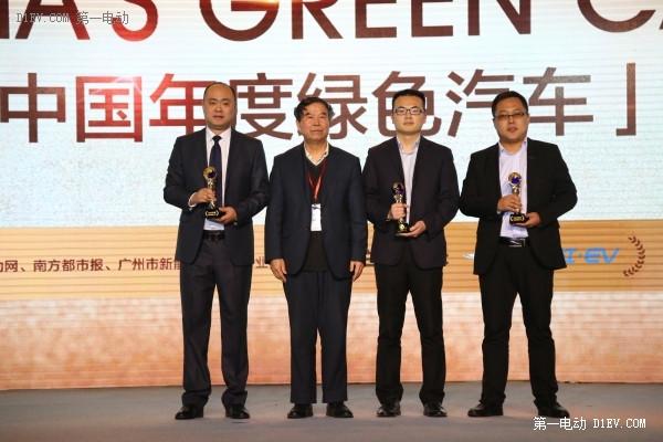 2015中国年度纯电动物流车奖