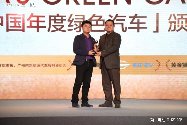 2015中国年度进口纯电动乘用车奖