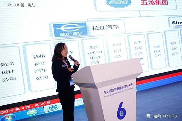 GNEV6买家团沟通会,为车企和买家搭建面对面沟通交易平台