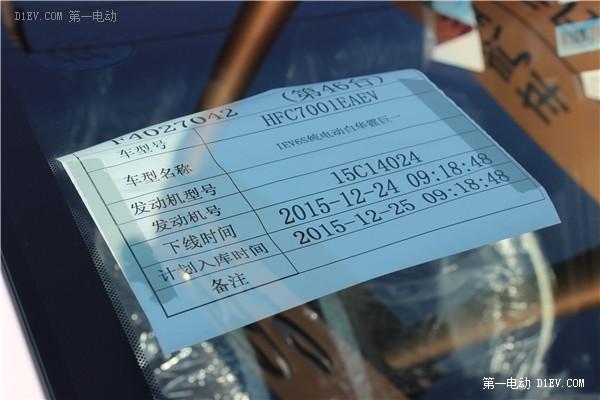 江淮iEV6S全新细节全貌,你得看一看!