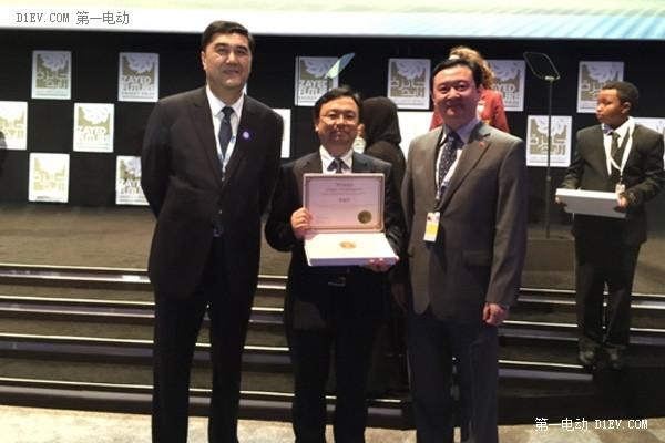 比亚迪摘得扎耶德大奖 潘基文见证中国企业历史性时刻