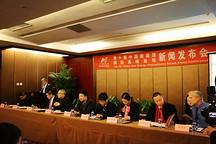 """新能源商会第十届高峰论坛将办""""十年庆典"""""""