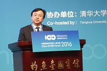 王传福大预测:2030年全面实现电动化