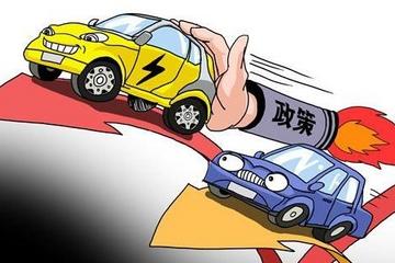 EV晨报 | 北京不会采纳混动车;京新能源指标规则出台;工信部暂停三元锂电池客车进目录