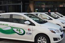 公安部交管局:全国截至2015年底新能源汽车保有量达58.32万辆