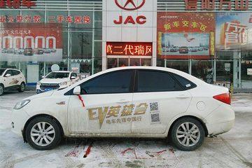 """EV英雄会番外篇 江淮直击""""不止零下八度""""的寒潮挑战"""