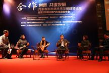 """许心超:北京市""""3不政策""""均已落实,电池回收""""3个环节""""足以解决"""