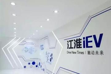 江淮新能源汽车2015年累计销量达10521辆