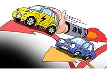 政策推动新能源汽车爆发式增长