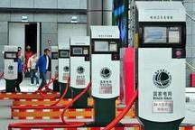 安徽充电设施建设实施意见出台 2020年新建充换电站500座