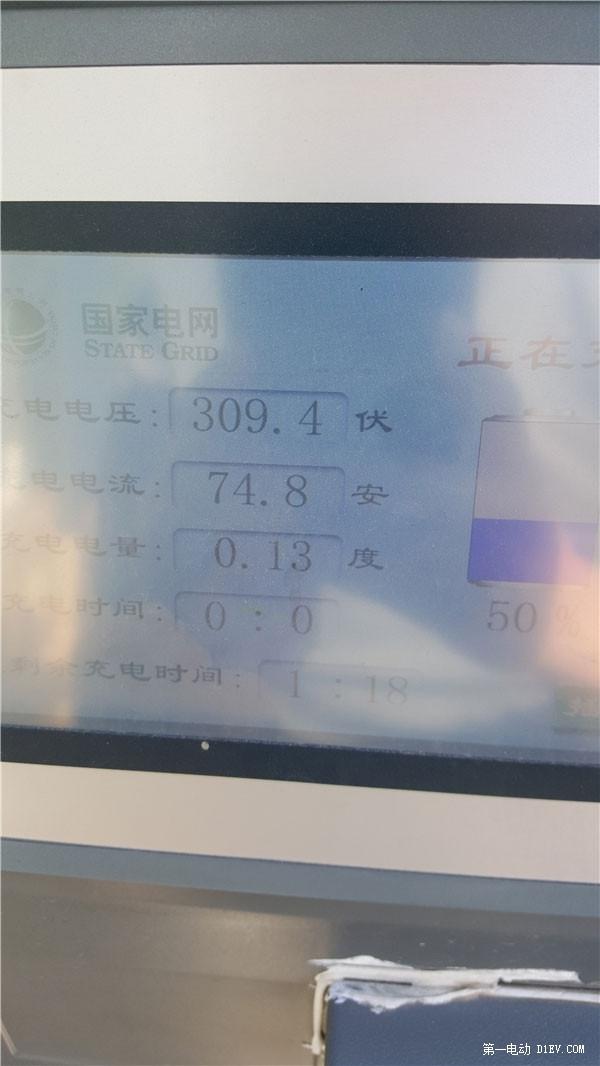 比亚迪e6车主自驾前往云居寺 分享景区充电感受