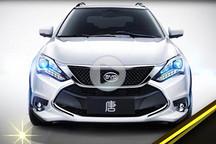 视频 | GNEV6颁奖年度国产插电式混动乘用车奖 比亚迪唐