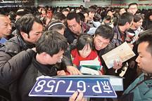北京今年首期新能源车摇号申请数1.2万个 用掉全年1/4指标