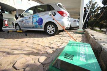 特锐德3000万元成立合资公司 推进电动汽车充电业务