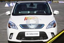视频 | GNEV6颁奖2015中国年度绿色汽车大奖北汽EV200