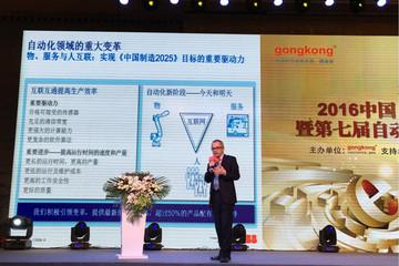 """ABB:自动化技术创新领跑""""中国智造"""""""