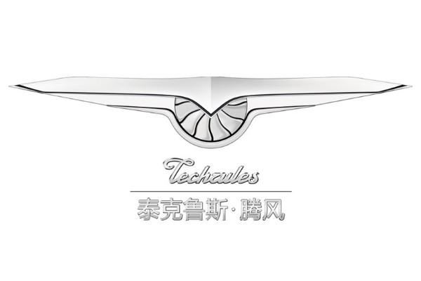 中国首款超跑泰克鲁斯·腾风 即将登场亮相日内瓦车展