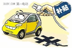 """新能源汽车产业怎么摆脱""""地补惦记"""""""