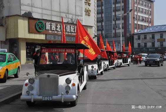 """跃迪电动车被""""风云汇六国拳王争霸赛""""列为指定用车"""