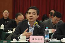"""全国政协常委欧阳明高:新能源汽车最大的""""风口""""在中国"""