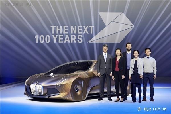 个人出行未来构想 宝马VISION NEXT 100智能概念车驶向下世纪