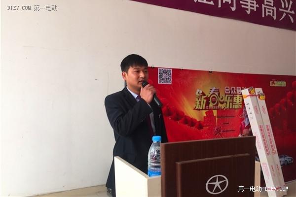 """约""""惠""""江淮iev,第一电动网首期车主帮买团签单火爆"""