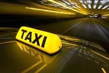 住建部公安部:废除城市出租汽车管理办法