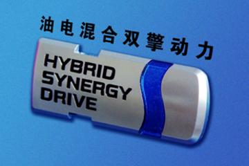 丰田或借四阶段油耗法规抢占中国混动市场,自主品牌如何破局