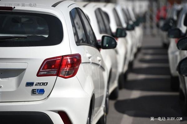 纯电动乘用车生产资质第一张牌照发出 北汽新能源摘得头筹