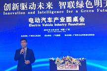 乐视超级汽车丁磊:未来出行将成为互联网交通生活场景