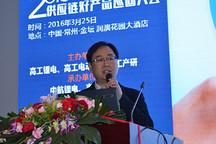 中航锂电郭盛昌:从单体电芯及动力总成系统全面保障安全性
