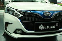 比亚迪秦EV300续航300km 北京3月31日正式上市