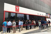 特斯拉Model 3排队购车闹哪样 中国网友晒出首张订单