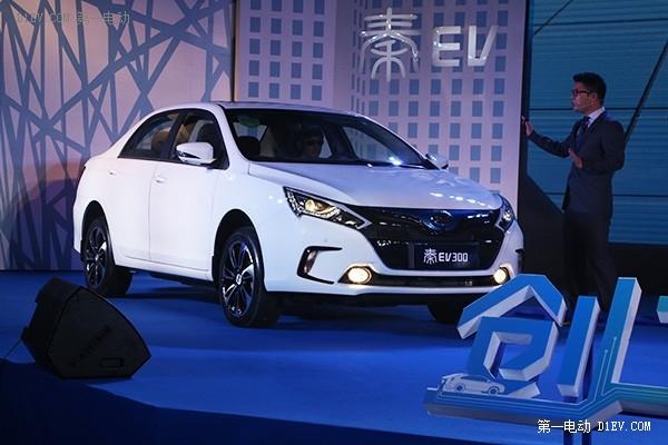 比亚迪携秦EV300、e5北京上市 秦EV补贴后14.98万-19.98万