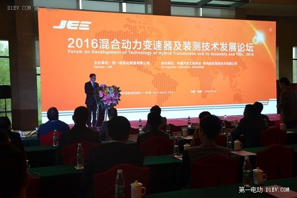 新能源汽车动力系统+互联网 JEE提供整体解决方案